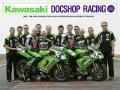 docshop-team2005