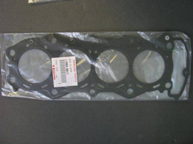 11004-0017 zx6 06 gasket head