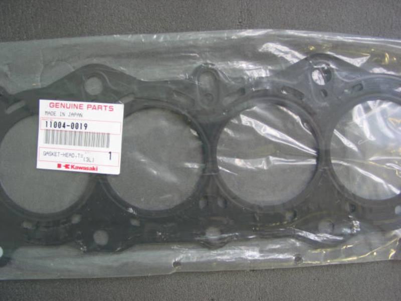 11004-0019 zx6 06  gasket head