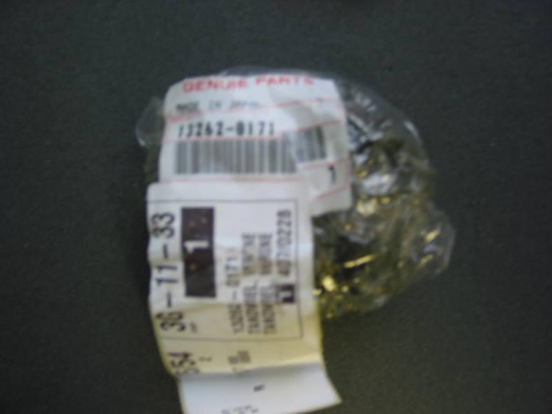 13262-0171 zx10 06 gear output 6t
